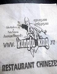 KungFu King